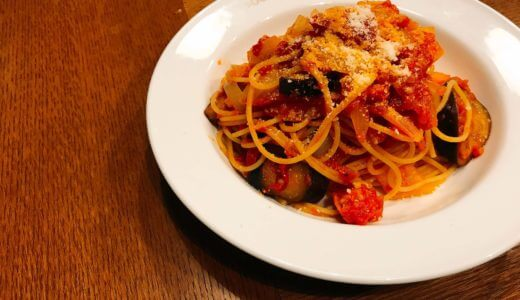 【絶品!】野菜たっぷりの菜園風トマトパスタのレシピ
