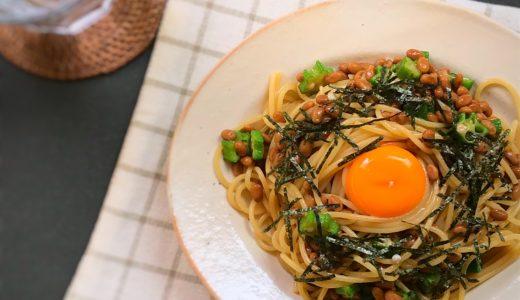 【夏場に食べたい!】オクラと納豆のまかないパスタ