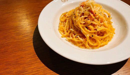 【味の革命!】絶品の生姜カルボナーラのレシピ