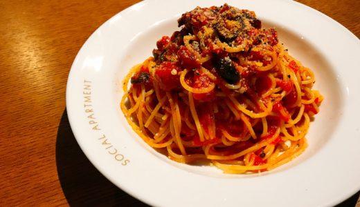 【誰でも簡単に!】オリーブのトマトパスタのレシピ