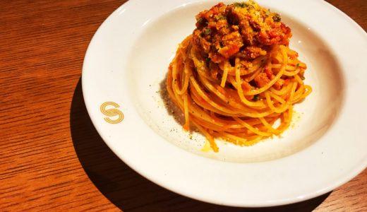 【簡単!】絶品!ツナとケッパーのトマトパスタ