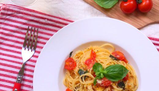 【簡単!おいしい!】トマトとバジルのパスタ