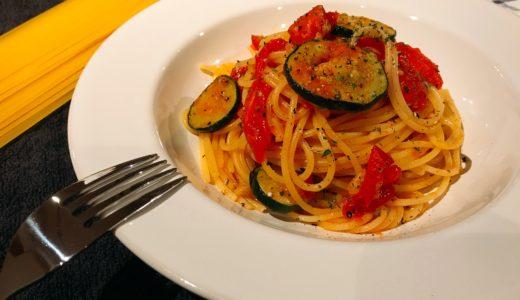 【簡単!】ズッキーニとトマトの夏野菜パスタ