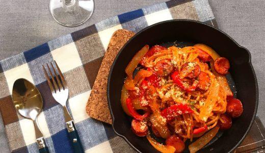 【○○で絶品!】トマトの甘み引き出す!やみつきナポリタンのレシピ