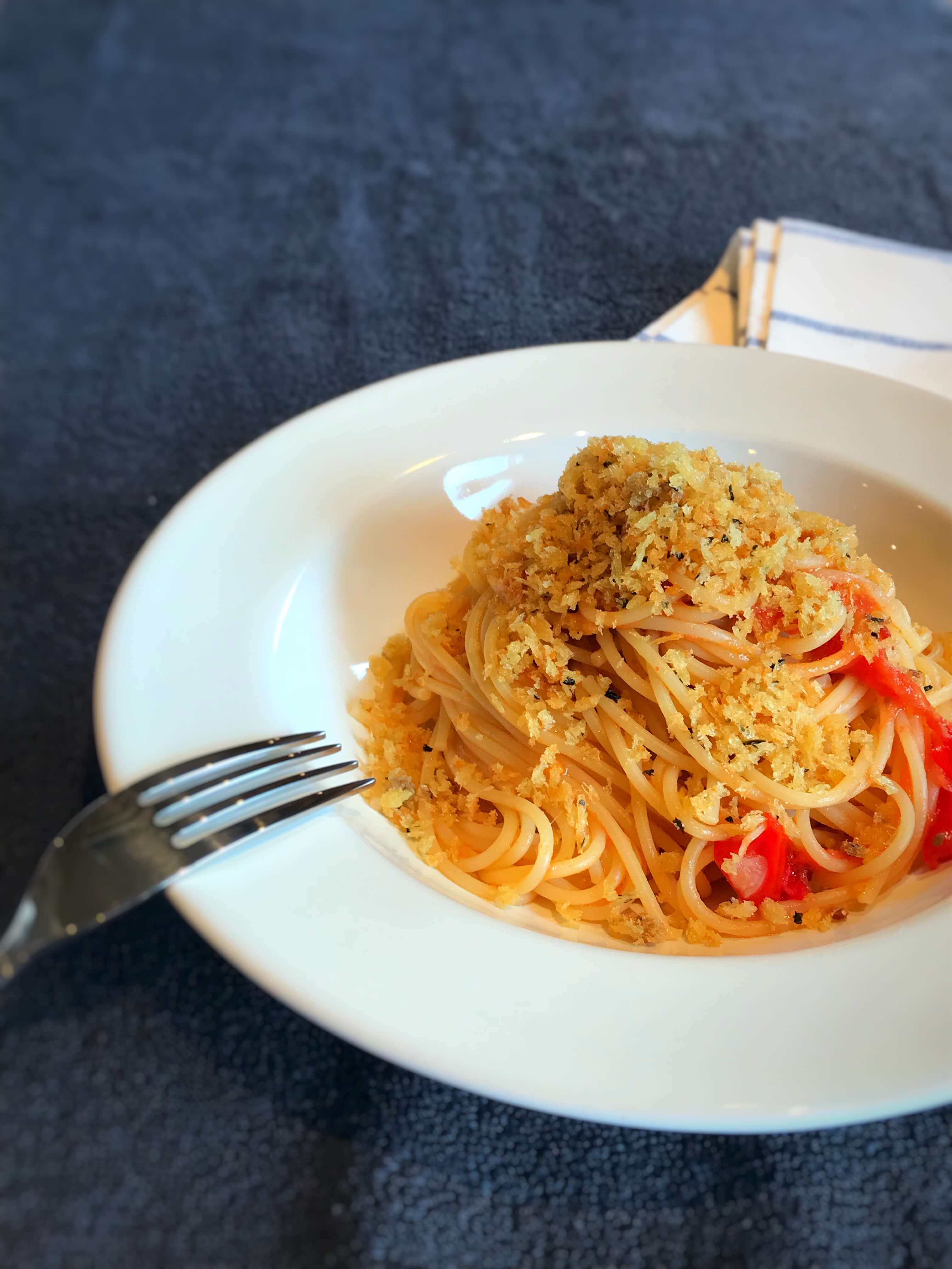 【新食感】トマトとアンチョビのシチリア風パスタのレシピ