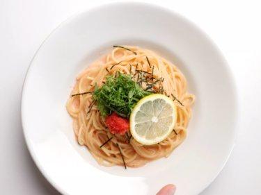 【誰でも簡単!】究極の明太子パスタのレシピ