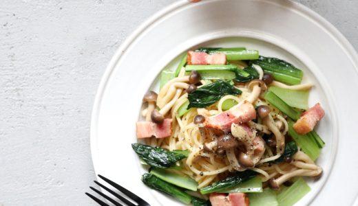 【簡単!】小松菜ときのこの和風パスタのレシピ