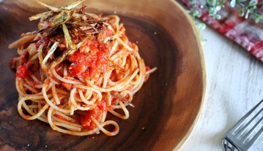 【大絶賛!】ツナとごぼうのトマトパスタ