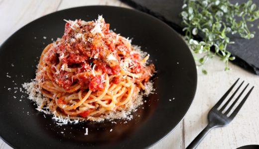 【超簡単!】絶品!鰯缶のトマトパスタのレシピ