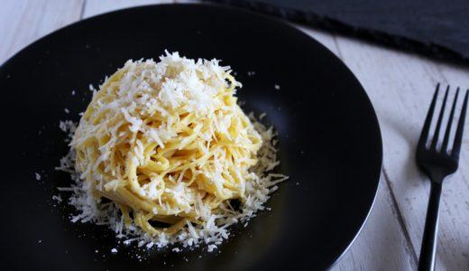 【簡単!】たっぷりチーズのトリュフパスタ