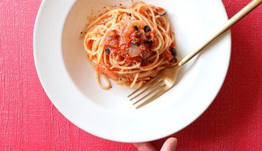 【大絶賛!】ツナとオリーブのトマトパスタのレシピ
