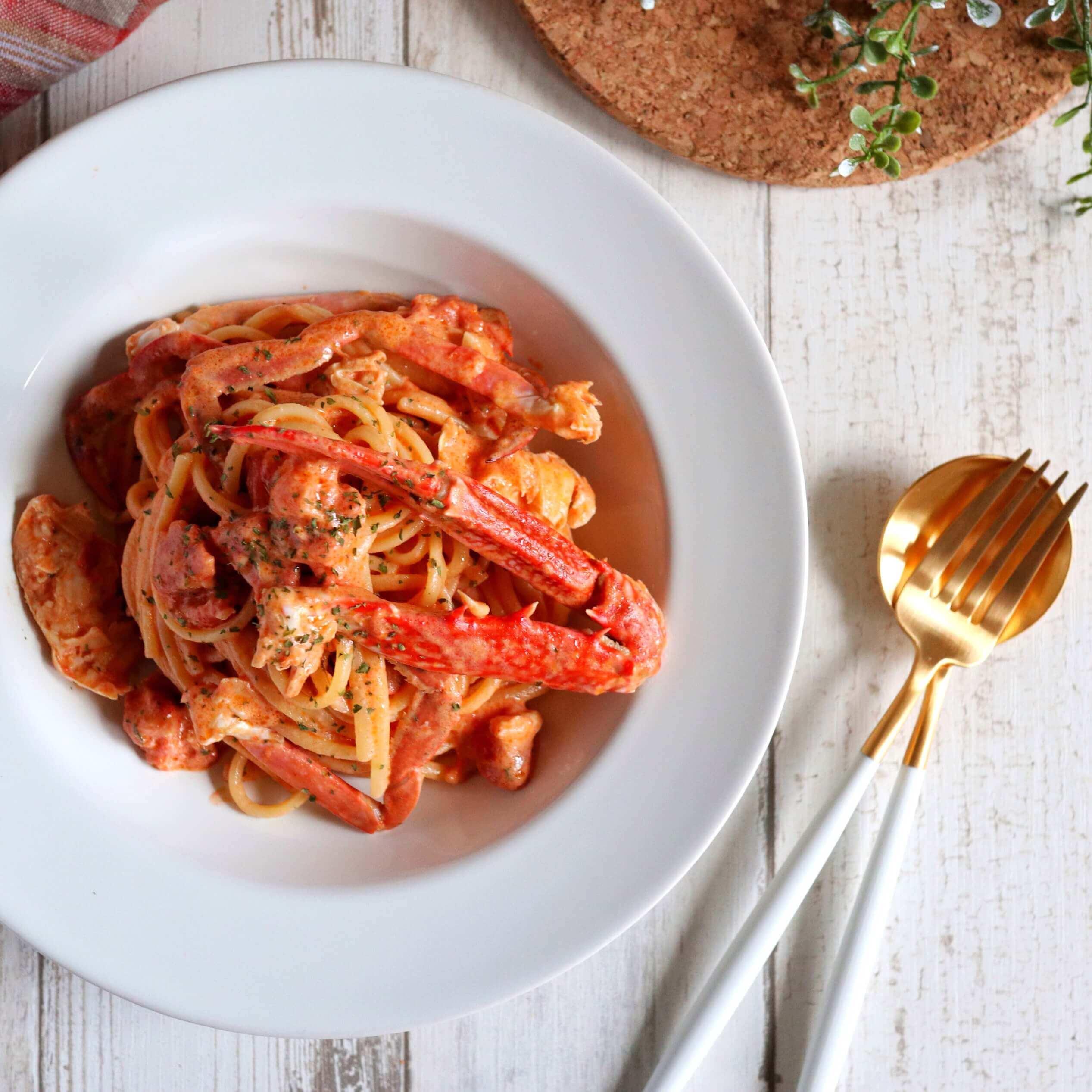 【大絶賛!】渡り蟹のトマトクリームパスタのレシピ