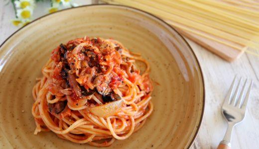 【大絶賛!】ツナとオリーブのトマトパスタ