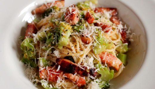 【大絶賛!】ブロッコリーのローマ風パスタのレシピ
