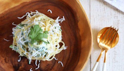 【大絶賛!】秋しらすと春菊のクリームパスタのレシピ