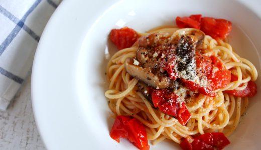【超簡単!】椎茸とトマトのオイルパスタ