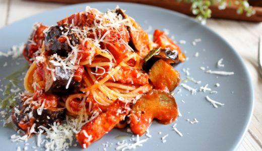 【超簡単!】なすとベーコンのトマトパスタ
