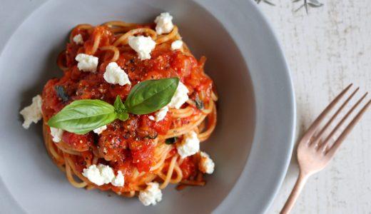 【簡単!】自家製リコッタとトマトのパスタ