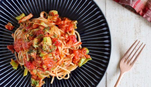 【絶品!】ブロッコリーとアンチョビのトマトパスタのレシピ