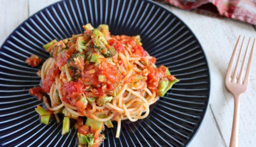【絶品!】ブロッコリーとアンチョビのトマトパスタ