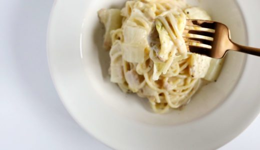 【簡単!】ツナと白菜の豆乳クリームパスタのレシピ