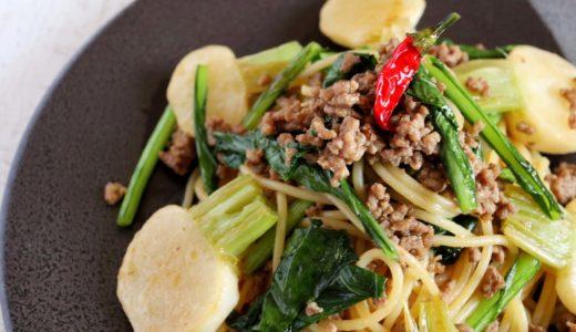 【超簡単!】蕪と挽肉の和風パスタのレシピ