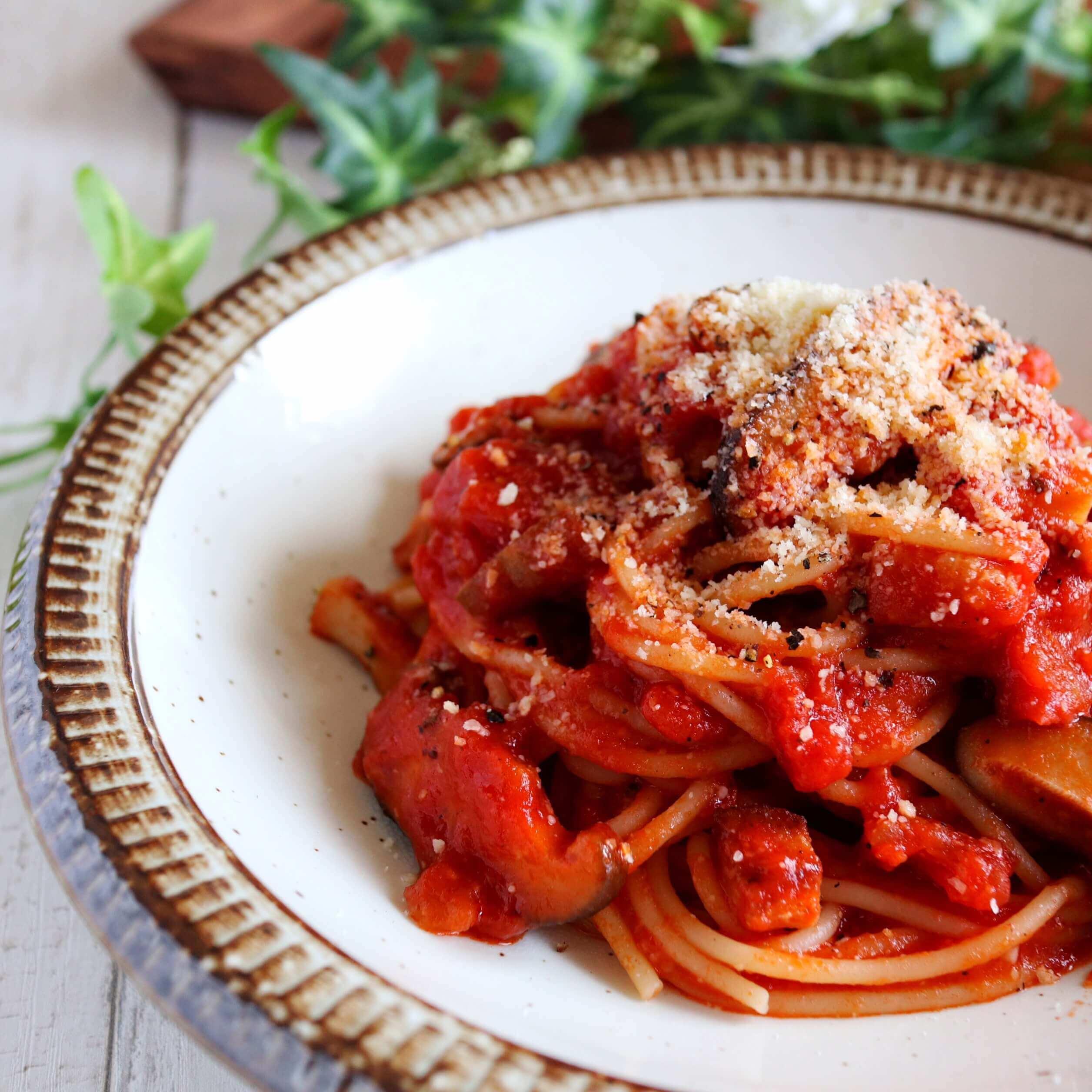 【絶品】椎茸とベーコンのトマトパスタのレシピ