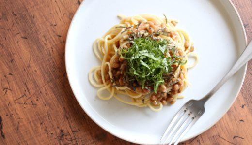 【超簡単!】納豆と梅干しのずぼらパスタ