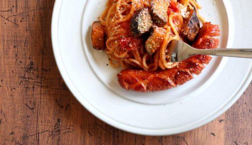 【簡単美味しい♪】なすとトマトのナポリタンのレシピ