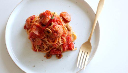 【簡単!】ソーセージとオリーブのトマトパスタ