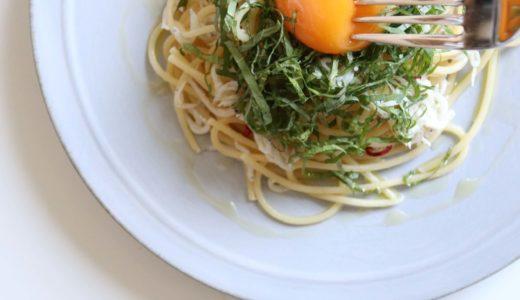 【まったり卵で◎!】しらすと大葉のオイルパスタのレシピ