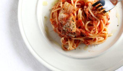 【絶品!】ツナと白菜のトマトパスタ