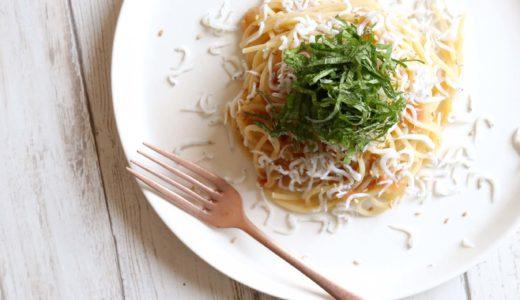 【混ぜるだけ!】しらすと梅干しのパスタのレシピ
