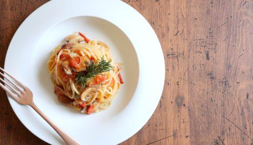 【絶品!】マッシュルームとトマトのオイルパスタ