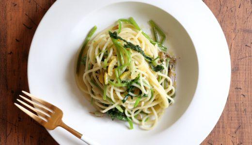 【フライパン不要!】せりの和風パスタのレシピ