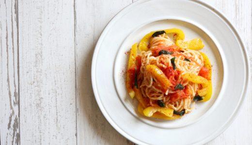 【大人の風味!】パプリカとトマトのスモークパスタ