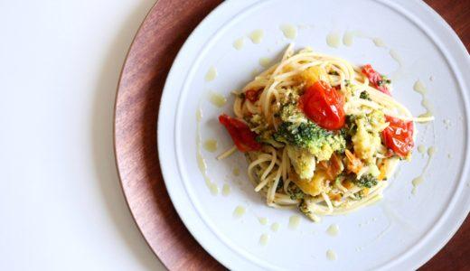 【絶品!】ブロッコリーとトマトのオイルパスタ