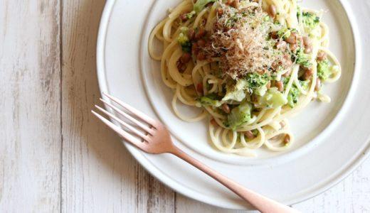 【フライパン不要!】ブロッコリーの納豆パスタのレシピ