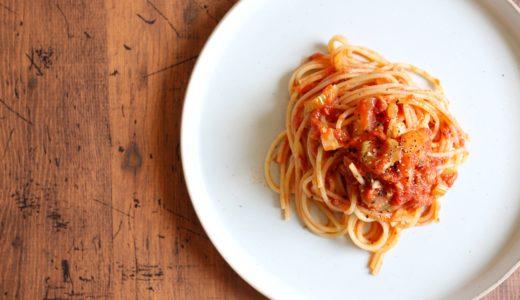 【絶品!】ツナとセロリのトマトパスタ
