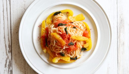 【大人の風味!】パプリカとトマトのスモークパスタのレシピ