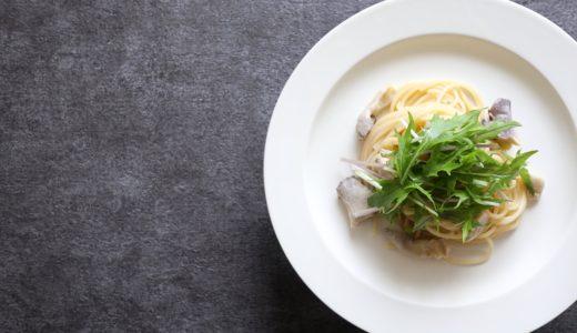 【絶品!】あわび茸と水菜の和風パスタ