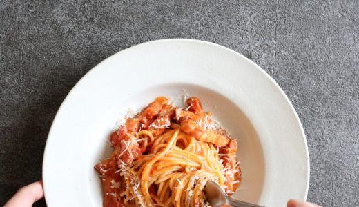 【魅惑の美味しさ!】トマトカルボナーラ