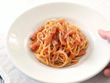【魅惑のおいしさ】トマトカルボナーラのレシピ
