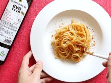 【本当に美味しい】からすみ(ボッタルガ)のパスタのレシピ