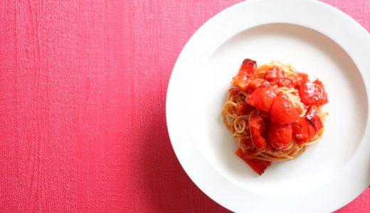 【絶品!】焼きパプリカのトマトパスタ