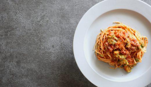 【絶品!】アボカドとベーコンのトマトパスタ