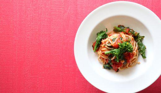 【季節の味!】菜の花のトマトパスタ