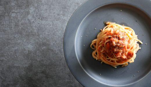 【絶品!】金柑とツナのトマトパスタ
