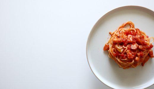 【超簡単!】ベーコンとケッパーのトマトパスタ