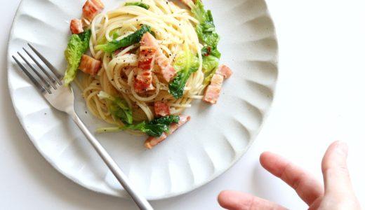 【超簡単!】ベーコンとプチヴェールのオイルパスタのレシピ